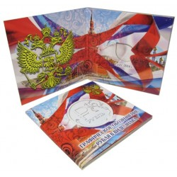 Буклет под монету нового образца с символом рубля